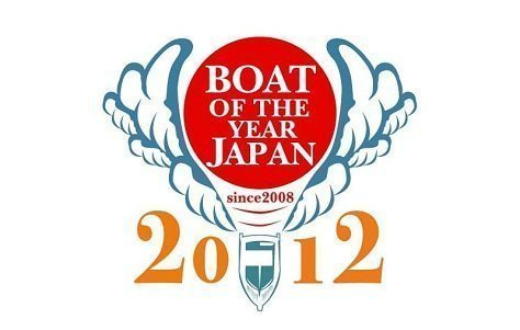 Princess V52 Crowned 'Boat of the Year Japan 2012