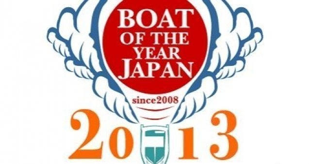 Princess 56 Gewinnt Bei Den Boat Of The Year Japan Awards