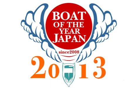 Princess 56 wins at the Boat of the Year Japan awards
